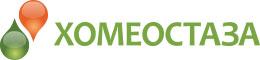 Хомеостаза